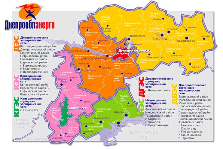 Вызов электрика, карта компании Днепроблэнерго